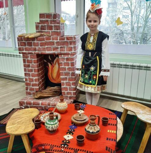 Фолклор и традиции